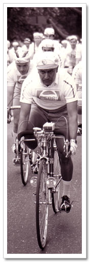 Sri Chinmoy cycling